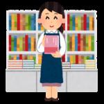 図書を薦める女性のイラスト