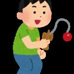 けん玉をする男の子のイラスト