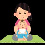 母親と幼児のイラスト
